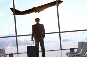 можно ли выезжать за границу после банкротства физического лица