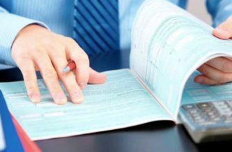 реструктуризация долга при банкротстве