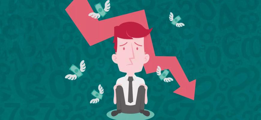 Как признать себя банкротом и списать долг