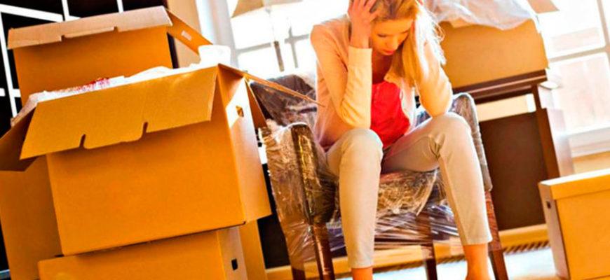 Как производится банкротство физического лица при ипотеке
