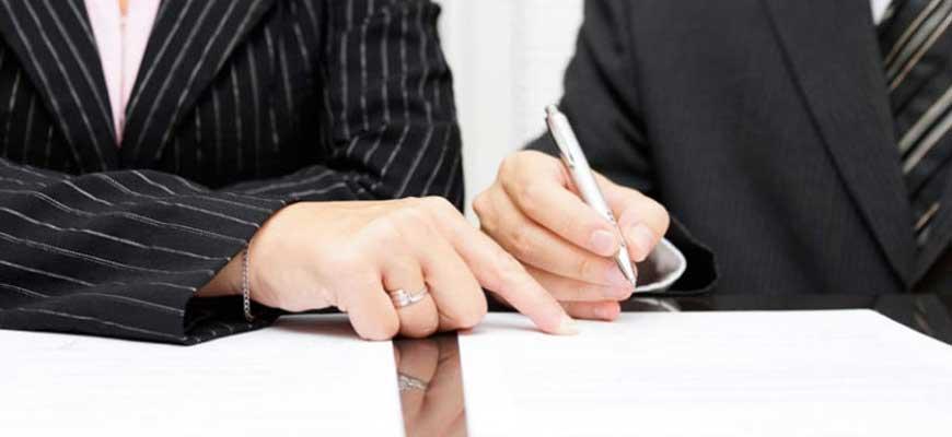 банкротство поручителя юридического лица