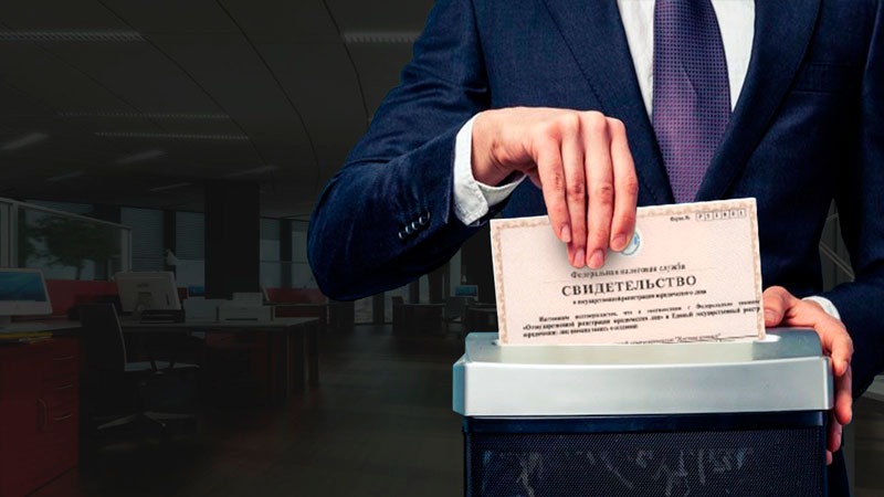 Банкротство юридических лиц: пошаговая инструкция, последствия и ответственность