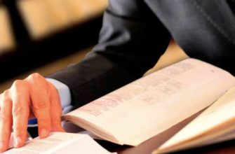 права конкурсного кредитора в деле о банкротстве