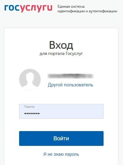 Ликвидация ИП и ООО через Госуслуги