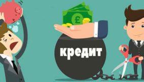 Несколько эффективных способов как законно не платить кредит