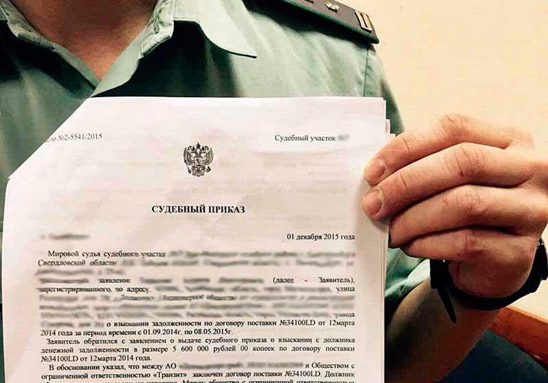 Распечатать бланк заявления об отмене судебного приказа