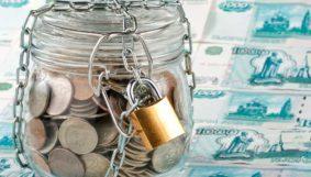 Доходы банкротов надо резервировать, если залоговые требования могут быть не удовлетворены — ВС РФ