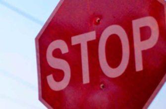 Как отказаться от общения с коллекторами по новому закону