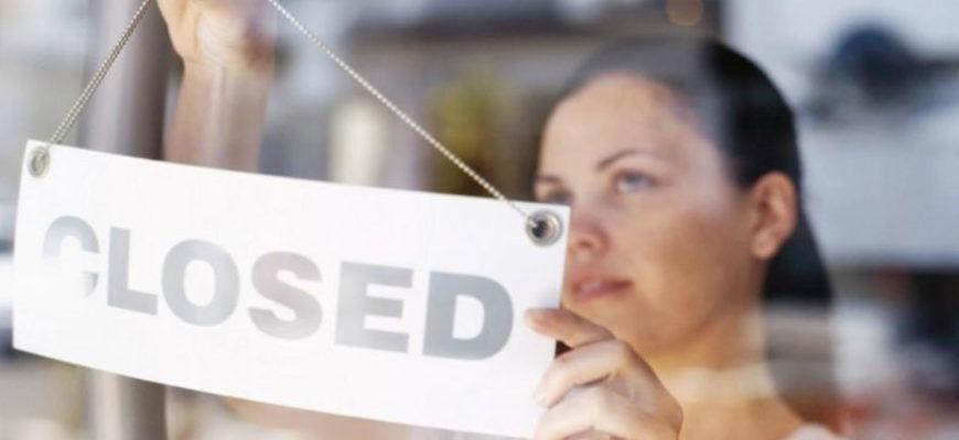 Закрытие ИП без работников