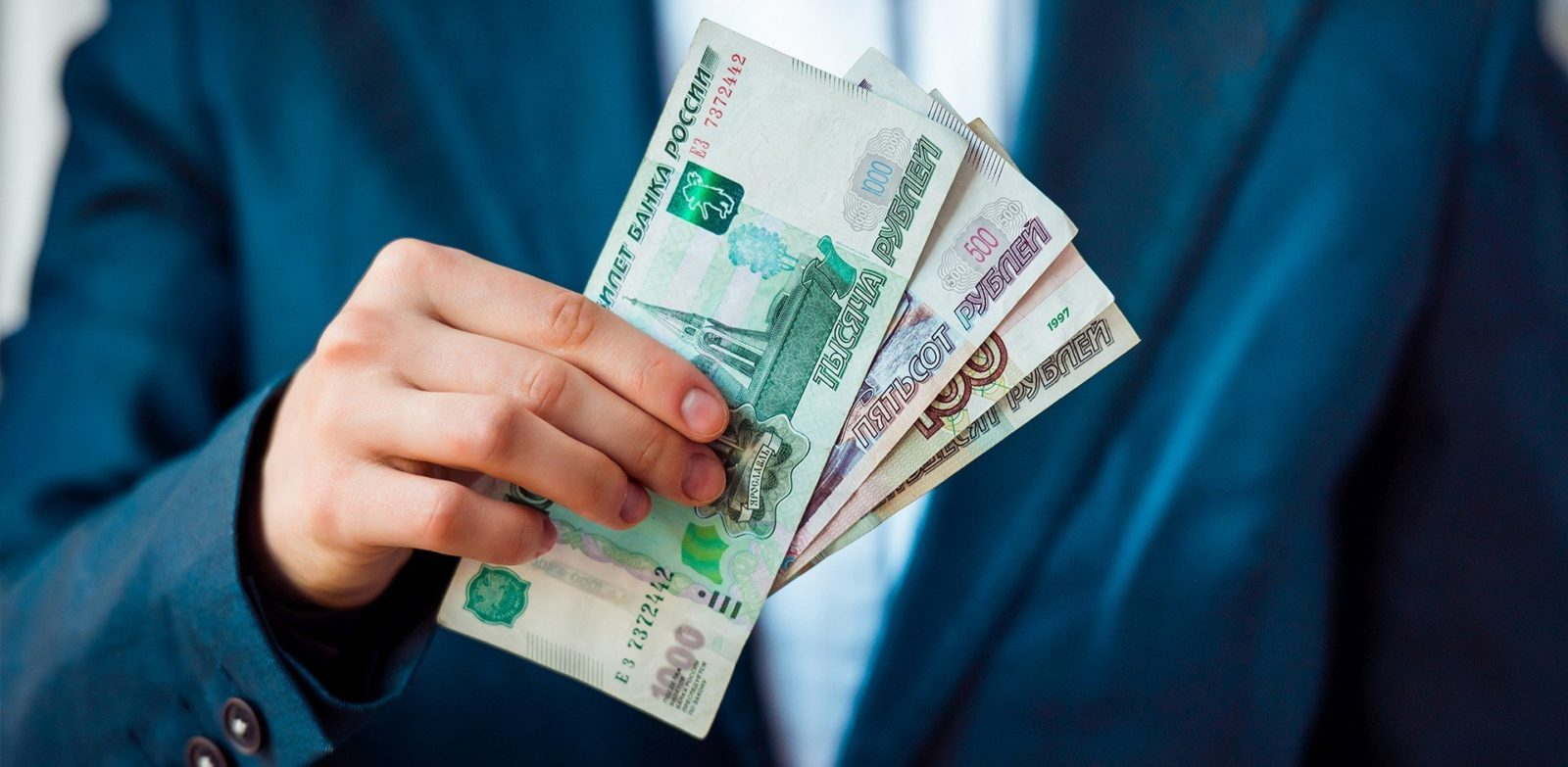 Оплата страхового взноса без доходов