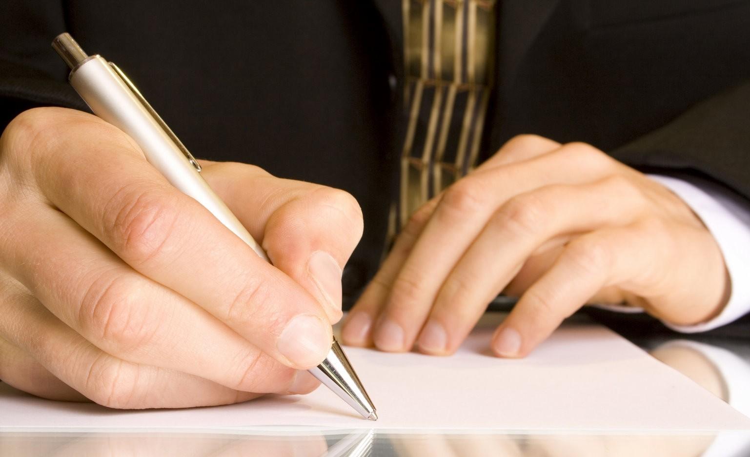 Подготовка письма