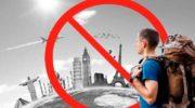 ВС запретил банкротный туризм