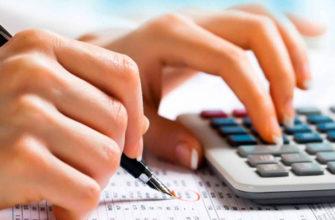 Как погасить задолженность по кредитной карте