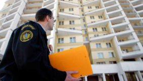 Минэкономразвития выступило против изъятия апартаментов у банкротов-физлиц