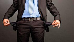 Банкротов могут освободить от долгов по штрафам ГИБДД и налогам
