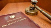 ВС решал, включать ли в дело о банкротстве заявленные ранее требования