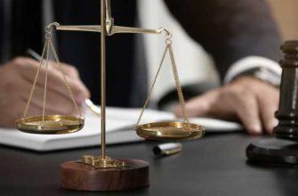 Заявление о привлечении к субсидиарной ответственности