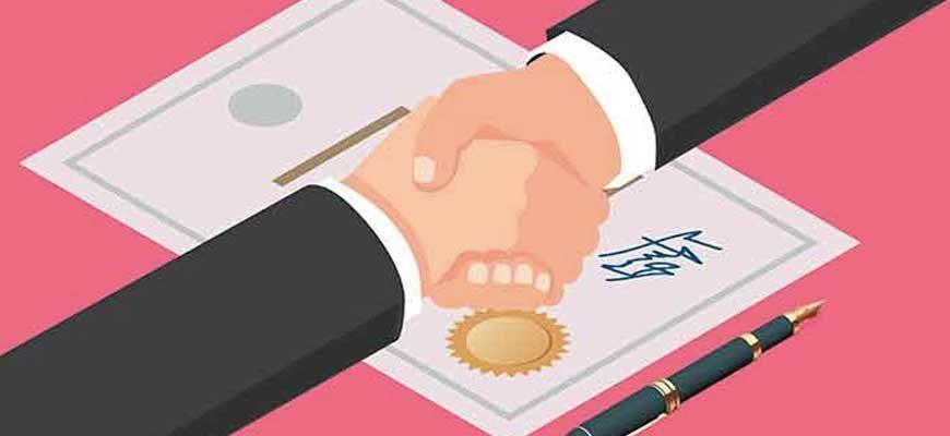 мировое соглашение в банкротстве
