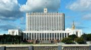 Правительство согласилось ограничить участие управляющих в делах о банкротстве физлиц