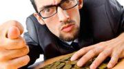 Сколько получит управляющий за продажу дома: решение ВС