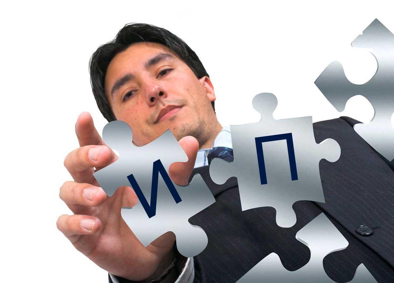 ВС решит, как восстановить статус ИП после «мировой» в банкротстве