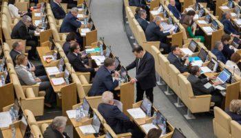 Законопроект о возможности списания бюджетных долгов для граждан-банкротов внесен в Госдуму