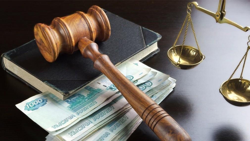 Субсидиарные разбирательства в суде