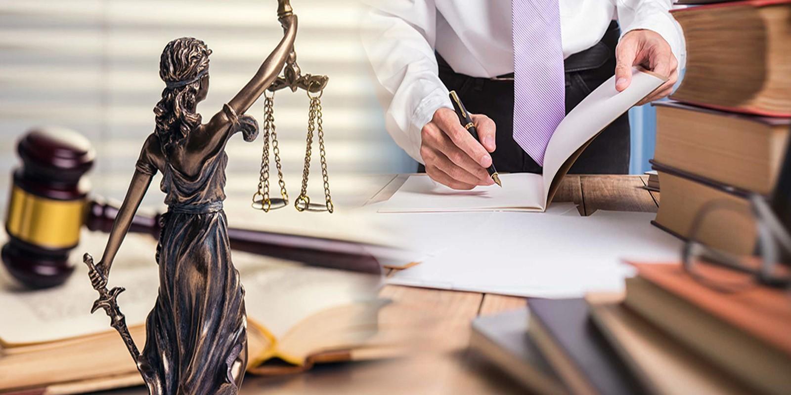 просьба к суду