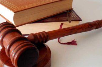 Закон о субсидиарной ответственности