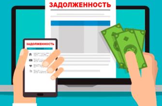 общая задолженность россиян по кредитам 2020