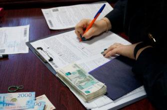 Как снять арест со счета в банке наложенный приставами