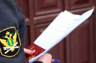 Заявление судебным приставам о снятии ареста со счета