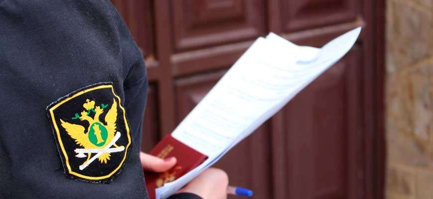 Подача заявления о снятии ареста с карты