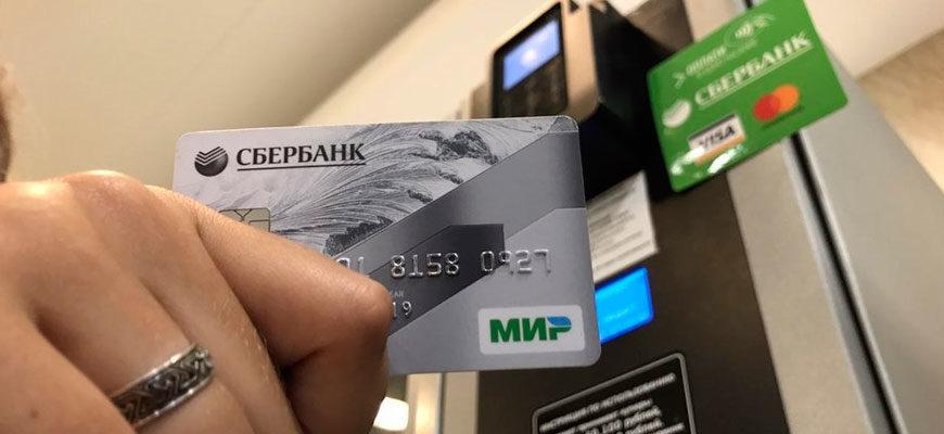 Как объединить займы в один кредит и платить раз в месяц если есть просрочки