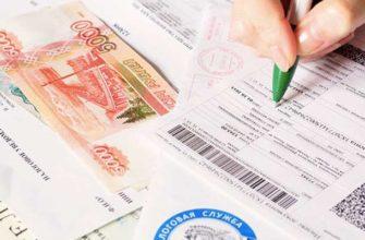 госпошлина за подачу заявления о банкротстве физического лица
