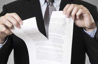 оспаривание сделок должника при банкротстве