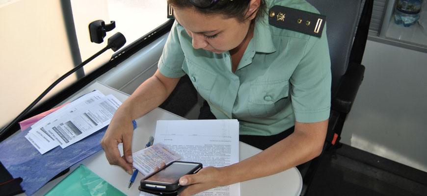Розыск автомобиля должника в исполнительном производстве