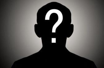 Найдут ли приставы должника, который сменил фамилию