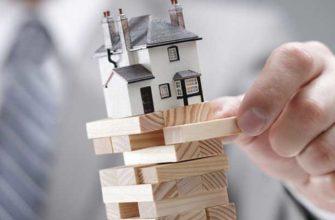 могут ли отобрать единственное жилье при банкротстве