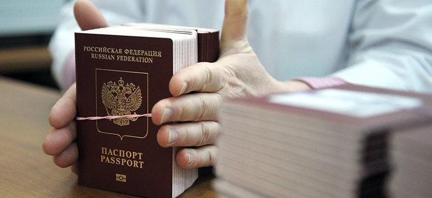 получить загранпаспорт с долгами