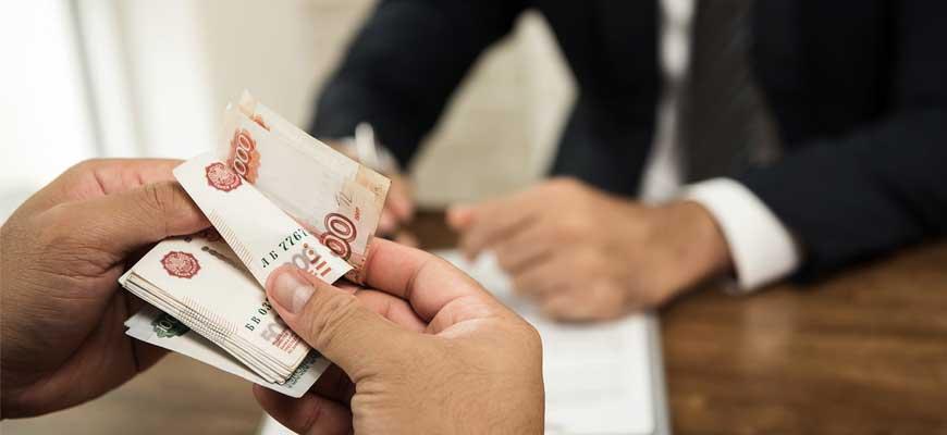 кредит без отказа без предоплаты