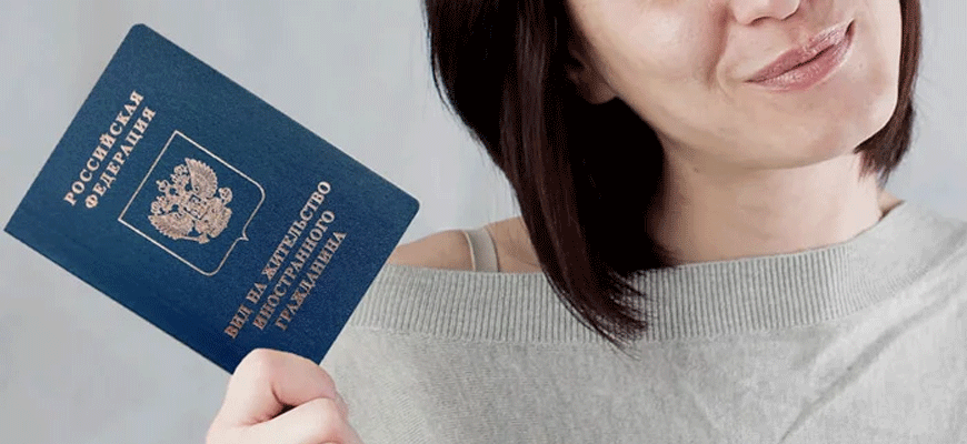 банкротство иностранных граждан