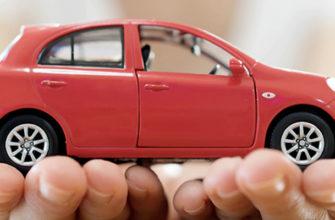 как сохранить машину при банкротстве