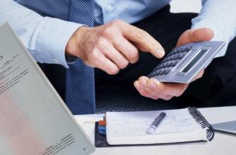 индексация долга по исполнительному листу