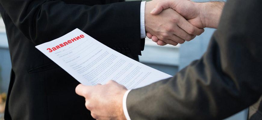 выдача исполнительного листа по мировому соглашению