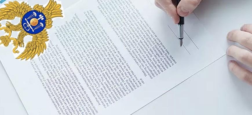 заявление в казначейство на взыскание по исполнительному листу