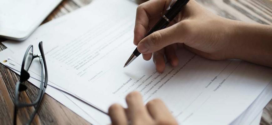 заявление о внесении изменений в исполнительный лист