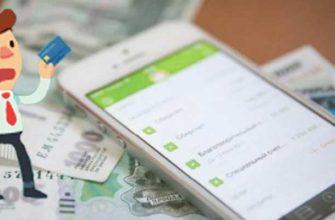 как оплатить фссп через сбербанк онлайн