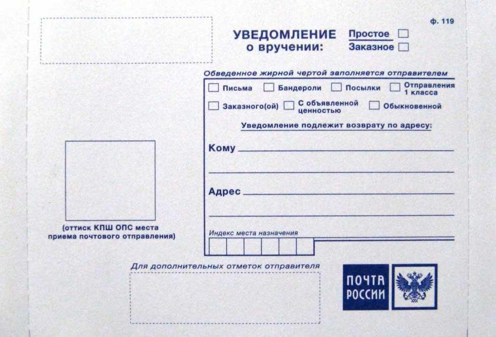 Порядок подачи исполнительного листа в службу судебных приставов