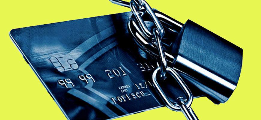 могут ли приставы арестовать кредитную карту сбербанка